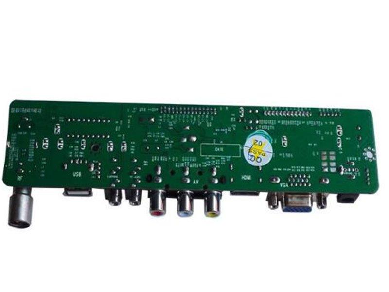 Xinyao LCD Array image119