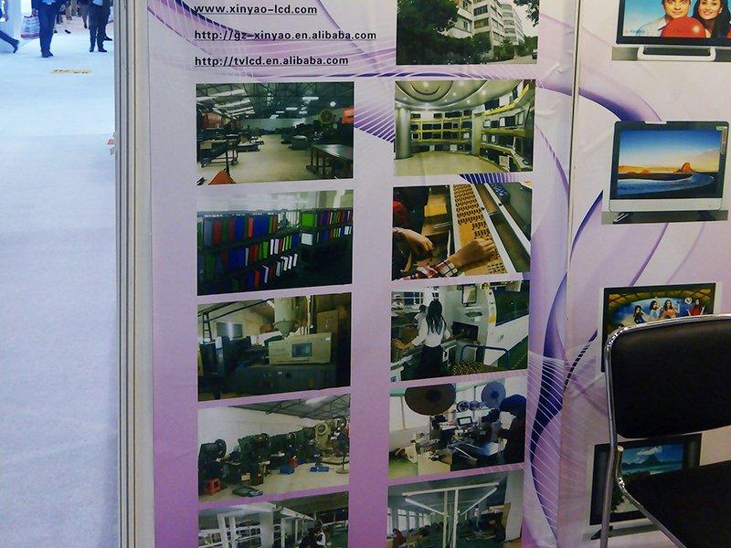 Xinyao LCD Array image184