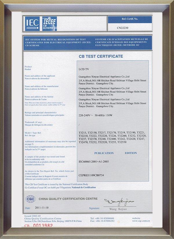 Xinyao LCD Array image140