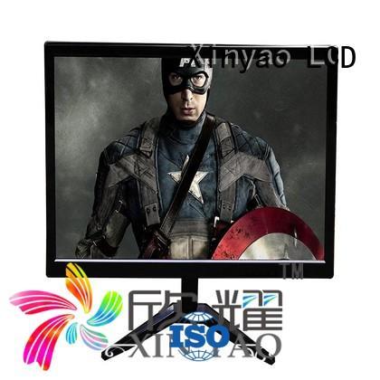 Xinyao LCD monitor lcd 17