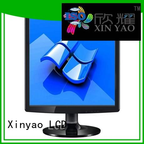 17 lcd monitor price tv computer monitor lcd 17 Xinyao LCD Brand