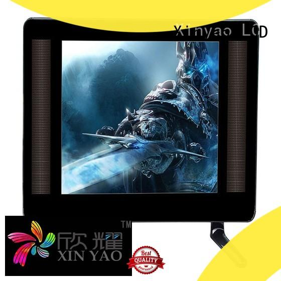 hd lcd 15 inch get quote for tv screen Xinyao LCD
