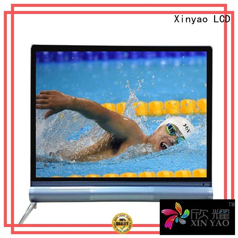 factory price 26 inch led tv full hd with bis for lcd screen
