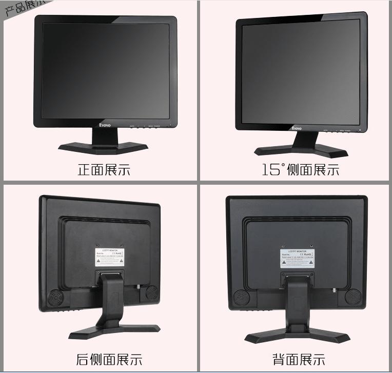 Xinyao LCD Array image137