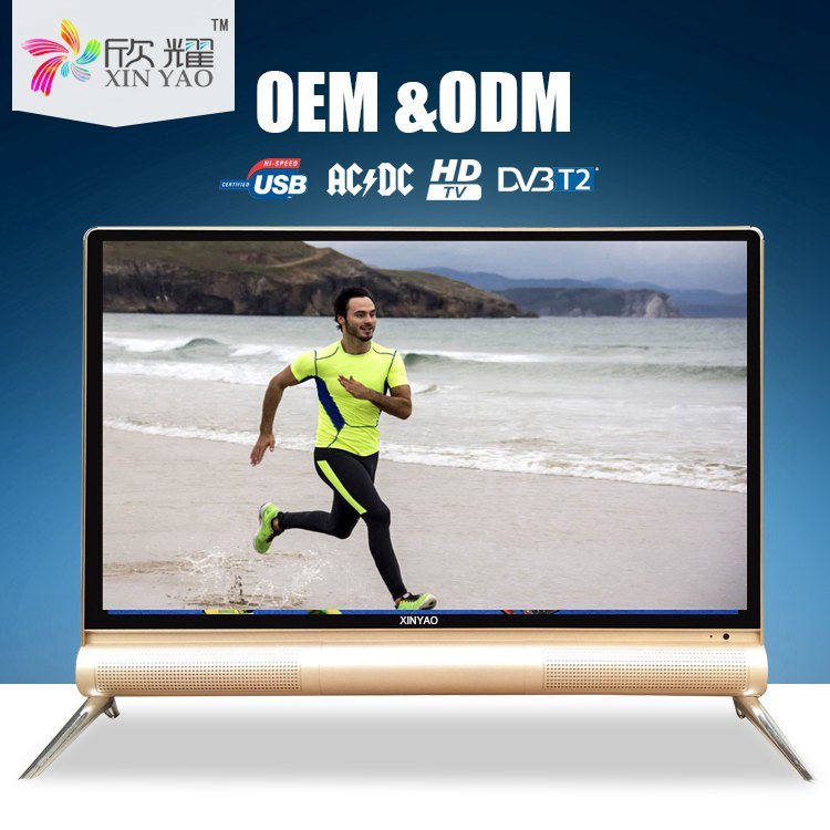 Xinyao LCD Array image59