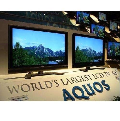 Planning to buy new LED TV? Here's good news for you