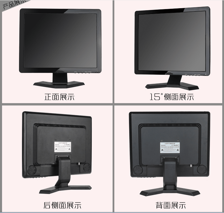 17 inch tft lcd monitor for lcd tv screen Xinyao LCD-4