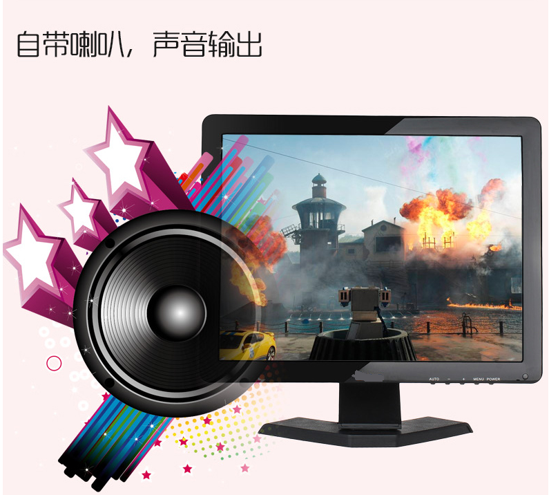 17 inch tft lcd monitor for lcd tv screen Xinyao LCD-5