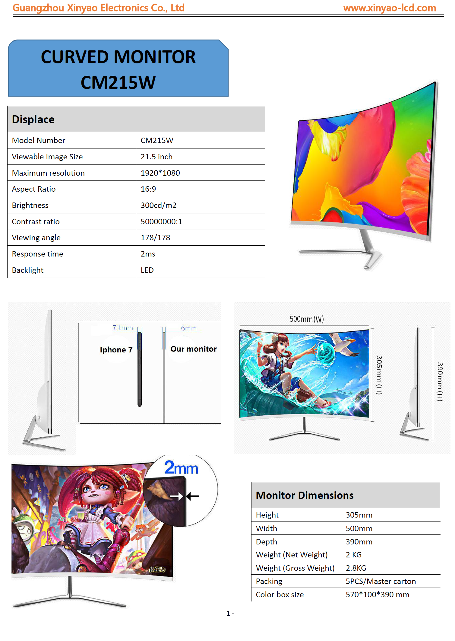 Xinyao LCD curve screen 21.5 led monitor modern design for tv screen-3