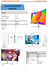 inputer screen Xinyao LCD Brand 21.5 inch monitor hdmi