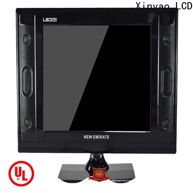 fashion small lcd tv 15 inch popular for lcd tv screen