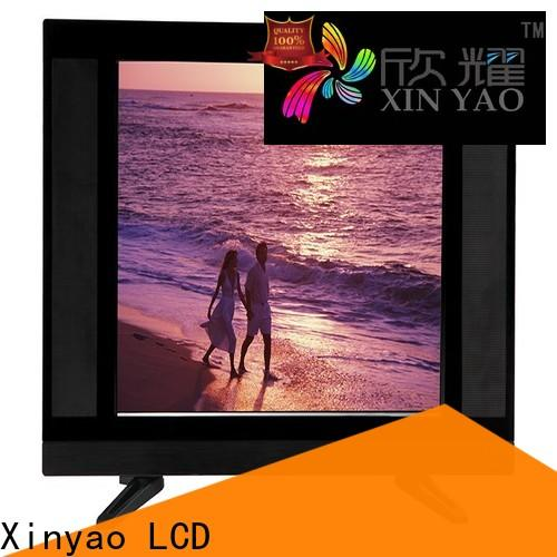 Xinyao LCD 17 inch tv price new style for lcd tv screen