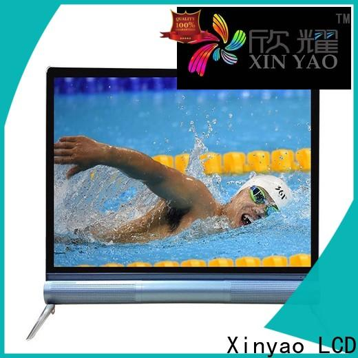 high quality 26 inch led tv manufacturer for tv screen