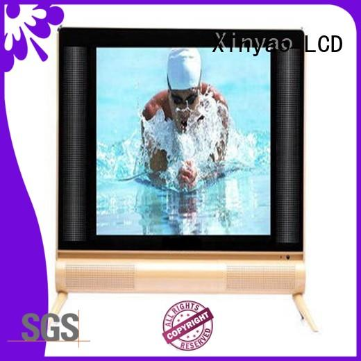 Xinyao LCD small lcd tv 15 inch with panel for lcd screen