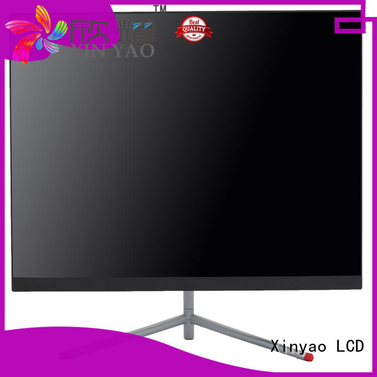Xinyao LCD best all in one computer high-definition factory