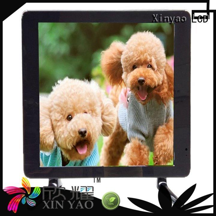 Xinyao LCD 17 inch lcd tv price new style for lcd screen