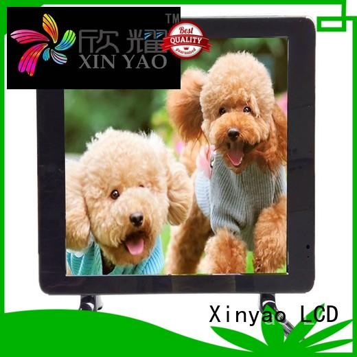 square led Xinyao LCD Brand 17 inch flat screen tv