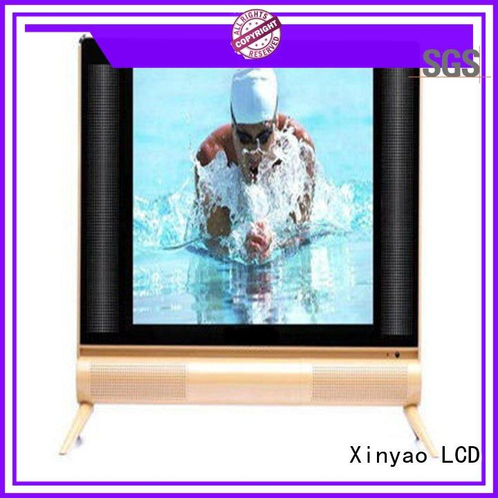 Xinyao LCD small lcd tv 15 inch with panel for tv screen